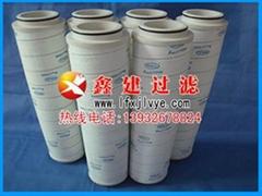 鑫建過濾器材廠銷售頗爾濾芯HC9020FDS4Z