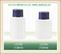 50ML Skin Cleansers plastic bottle