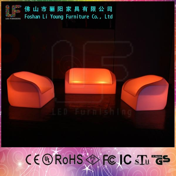 LED发光组合沙发  1