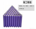 18650锂电芯3.7v 2000mAh 4