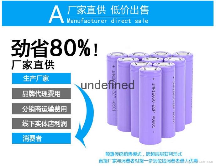 18650锂电芯3.7v 2000mAh 3