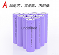 厂家直销 A品足容量锂电池18650锂电芯3.7v2200mAh 2