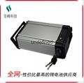 廠家直銷電動車鋰電池后衣架款48v8800mAh批發 1