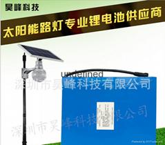 厂家12V40Ah太阳能路灯专用锂电池组