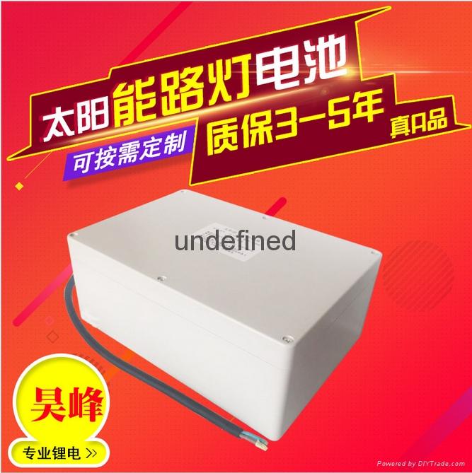 厂家12V40Ah太阳能路灯专用锂电池组 3