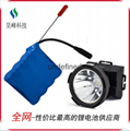 厂家供应18650后备电源电池