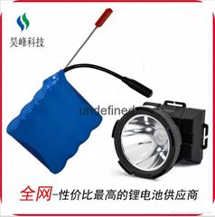 厂家供应18650后备电源电池组74V6600mah