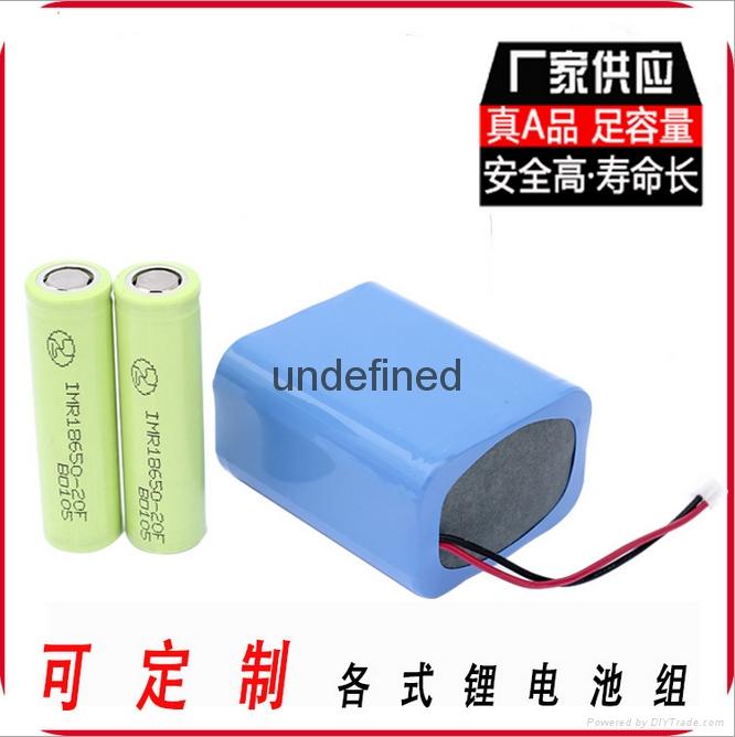 厂家供应18650后备电源电池组74V6600mah 2