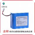 厂家供应18650医疗仪器专用锂电池 2