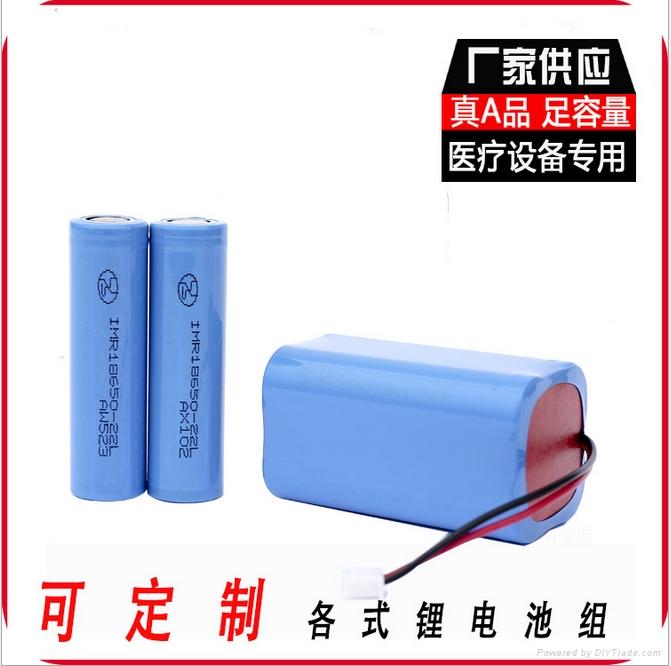 厂家供应7.4v 4400mah头灯投光灯专用锂电池组 1