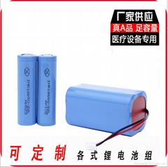 厂家供应7.4v 4400mah头灯投光灯专用锂电池组