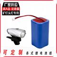 厂家供应7.4v 4400mah头灯投光灯专用锂电池组 2