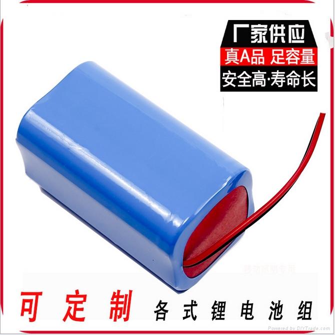 厂家供应7.4v 4400mah头灯投光灯专用锂电池组 3