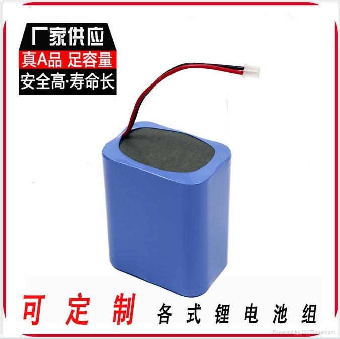 厂家供应18650 2S3P探照灯移动照明电池组 2