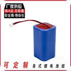 供应18650锂电池组扫地机用电池组14.8V4400mah