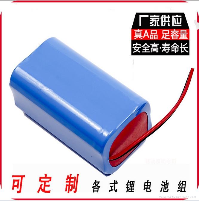 供应18650锂电池组扫地机用电池组14.8V4400mah 3