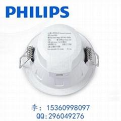 飛利浦LED筒燈2.5寸 閃軒