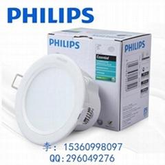 飛利浦閃軒LED筒燈2.5寸 特價批發