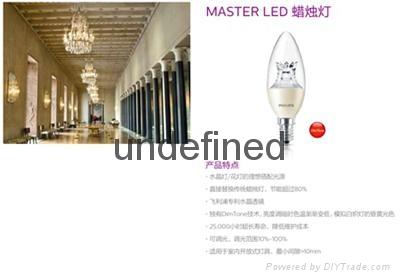 可调光LED蜡烛灯 飞利浦4W E14 2700K 可调光尖泡 5