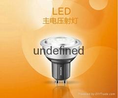 飞利浦射灯 MASTER PAR20 5.5W E27 LED射灯 可调光