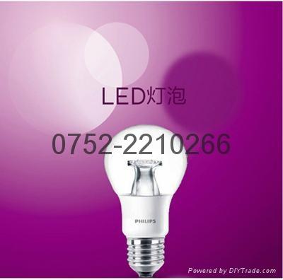 飞利浦(PHILIPS) LED灯泡 球泡 6W E24大螺口 6500K白光  3