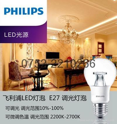 飞利浦(PHILIPS) LED灯泡 球泡 6W E24大螺口 6500K白光  5
