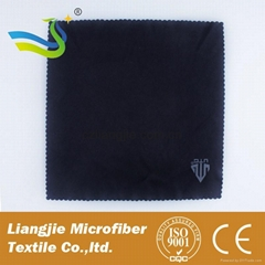 microfiber screen cleaning cloth, mobile phone and computer
