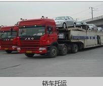 潍坊到扬州物流专线