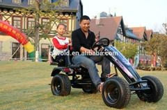 double seat adult pedal go kart