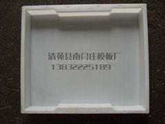 出售各种混凝土制品塑料模具
