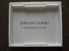 出售各種混凝土製品塑料模具
