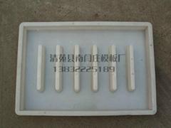 出售水泥蓋板模具