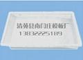 清苑县南闫庄模板厂出售路侧石模具 1