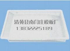 清苑縣南閆莊模板廠出售路側石模具