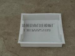 出售路沿石水泥蓋板模具