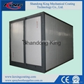 China Best Seller Steel Powder Coating