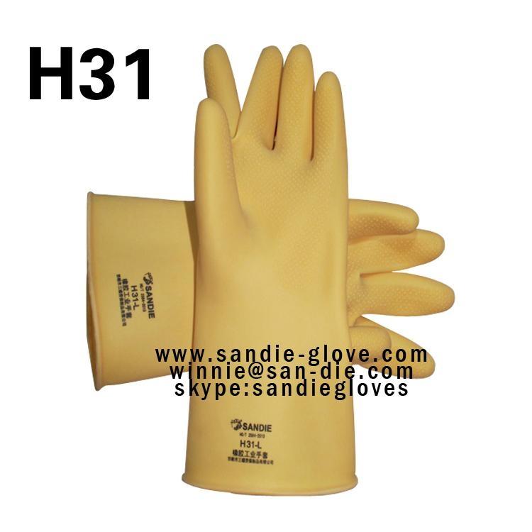 Chemical Resistant Gloves 1