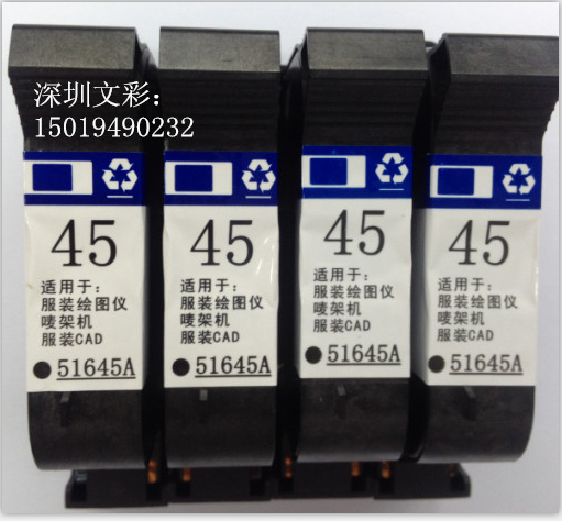 深圳文彩HP45新雳科技服装唛架机墨盒HP11墨水 1