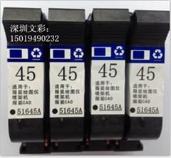 深圳文彩HP45新靂科技服裝嘜架機墨盒HP11墨水