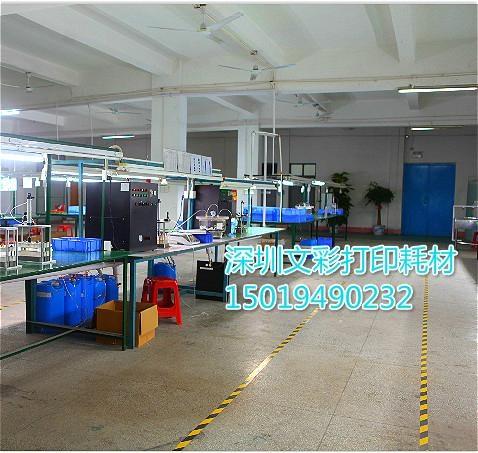 深圳文彩HP72打印頭hpt610寫真機HPT790專用墨水 2
