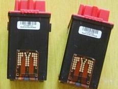 大量收購今晨噴碼機HP45墨盒HP11打印頭 3