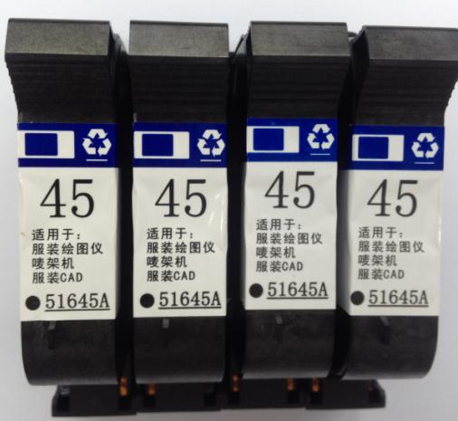 大量收購今晨噴碼機HP45墨盒HP11打印頭 1