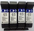 大量收購今晨噴碼機HP45墨盒