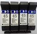 大量收购今晨喷码机HP45墨盒