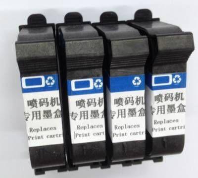 HP45德创喷码机兼容墨盒HP11打印头 1