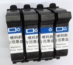 HP45德創噴碼機兼容墨盒HP11打印頭