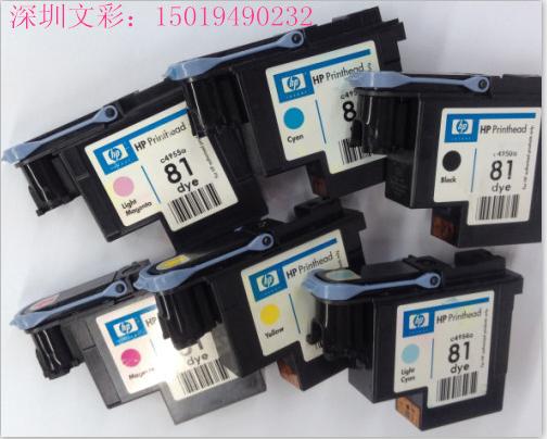 深圳文彩HP81打印頭hp5000及hp5500繪圖儀墨水 1