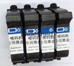公司大量收購金泰科技噴碼機HP45墨盒HP11連供噴頭