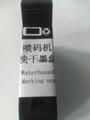 HP45溶剂快干墨盒墨水HP2