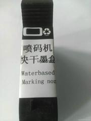 HP45溶劑快干墨盒墨水HP2580今晨科技噴碼機